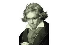 Баннер, плакат «Людвиг ван Бетховен»