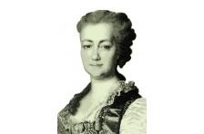 Баннер, плакат «Екатерина II Алексеевна Великая»