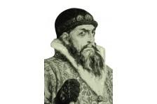 Баннер, плакат «Иван Грозный»