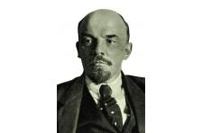 Баннер, плакат «Ленин»