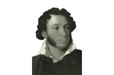 Баннер, плакат «Александр Сергеевич Пушкин»