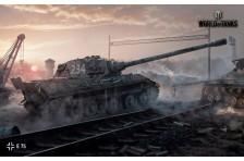 Баннер, плакат, постер «World of Tanks», E-75
