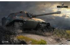 Баннер, плакат, постер «World of Tanks», E 100