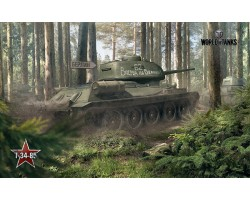 Баннер, плакат, постер «World of Tanks», T-34-85. Вариант-01