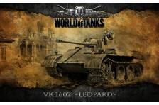 Баннер, плакат, постер «World of Tanks», VK 1602 LEOPARD