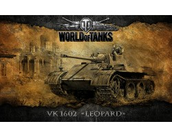 Баннер, плакат, постер «World of Tanks», VK 1602 LEOPARD