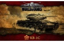 Баннер, плакат, постер «World of Tanks», KB-1C