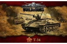 Баннер, плакат, постер «World of Tanks», T-34. Вариант-02