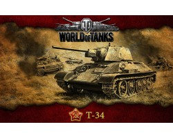 Баннер, плакат, постер «World of Tanks», T-34. Вариант-02