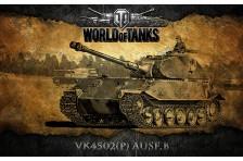 Баннер, плакат, постер «World of Tanks», VK4205(P) AUSF.B