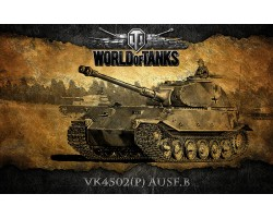 Баннер, плакат, постер «World of Tanks», VK4205(P) AUSF.B