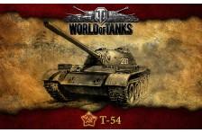 Баннер, плакат, постер «World of Tanks», T-54