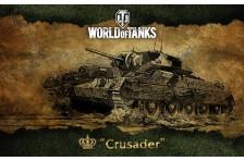 Баннер, плакат, постер «World of Tanks», Crusader