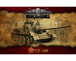 Баннер, плакат, постер «World of Tanks», СУ-100. Вариант-02