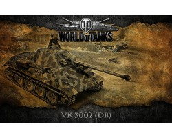 Баннер, плакат, постер «World of Tanks», VK 3002 (DB)