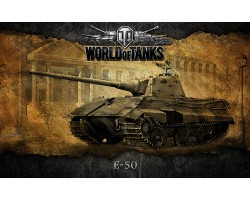 Баннер, плакат, постер «World of Tanks», E-50