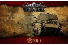 Баннер, плакат, постер «World of Tanks», KB-1
