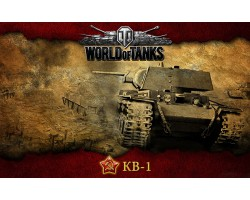 Баннер, плакат, постер «World of Tanks», KB-1