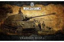 Баннер, плакат, постер «World of Tanks», VK4502(P) AUSF.A