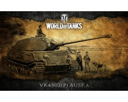 Баннер, плакат, постер «World of Tanks», VK4502(P) AUSF.A