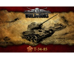 Баннер, плакат, постер «World of Tanks», T-34-85. Вариант-02