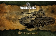 Баннер, плакат, постер «World of Tanks», Cromwell