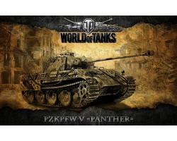 Баннер, плакат, постер «World of Tanks», PzkPfw V Panther