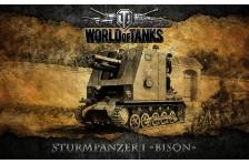 Баннер, плакат, постер «World of Tanks», STURMPANZER I BIZON