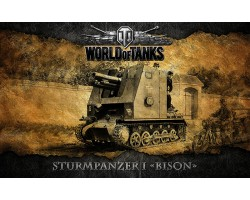 Баннер, плакат, постер «World of Tanks», STURMPANZER I BIZON