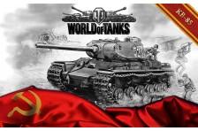 Баннер, плакат, постер «World of Tanks», KB-85. Вариант-02