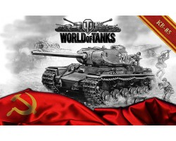 Баннер, плакат, постер «World of Tanks», KB-85. Вариант-02