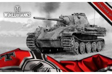 Баннер, плакат, постер «World of Tanks», Panther II