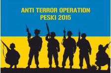 Баннер, плакат «Солдаты АТО», Пески 2015