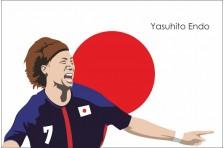 Баннер, плакат. Сборная Японии по футболу. Футболист Ясухито Эндо