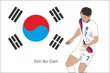 Баннер, плакат. Сборная Южной Кореи по футболу. Футболист Бо Гён