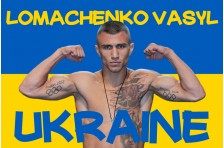 Баннер, плакат «Василий Ломаченко»