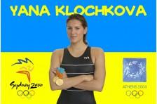 Баннер, плакат «Яна Клочкова»