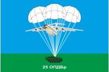 Флаг 25 ОВДБр (отдельная воздушно-десантная бригада) ВСУ. Вариант-03