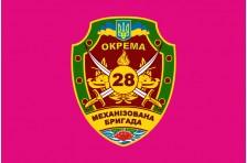 Флаг 28 ОМБр (отдельная механизированная бригада) ВСУ. Вариант-1