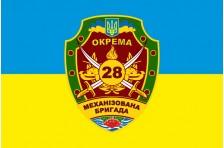 Флаг 28 ОМБр (отдельная механизированная бригада) ВСУ. Вариант-2
