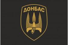 Флаг батальона «Донбасс». Вариант-2