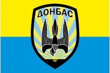 Флаг батальона «Донбасс». Вариант-1