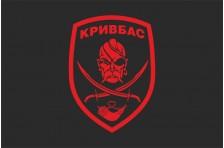 Флаг 40 БТрО (батальон территориальной обороны) «Кривбасс» ВСУ. Вариант-1