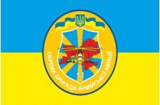 Флаг 11 ОБрАА (отдельная бригада  армейской авиации) ВСУ
