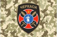 Флаг 14 БТрО (батальон территориальной обороны) «Черкассы» ВСУ. Вариант-3