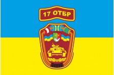 Флаг 17 ОТБр (отдельная танковая бригада) ВСУ, «Криворожская». Вариант-5