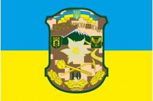 Флаг 10 ОГШБр (отдельная горно-штурмовая бригада) ВСУ