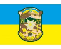 Флаг 10 ОГШБр (отдельная горно-штурмовая бригада) ВСУ. Вариант-01