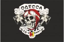 Флаг 28 ОМБр (отдельная механизированная бригада) ВСУ. Одесса