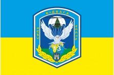 Флаг 13 ОАЭМБ (отдельный аэромобильный батальон) 95 ОАЭМБр ВСУ. Вариант-01